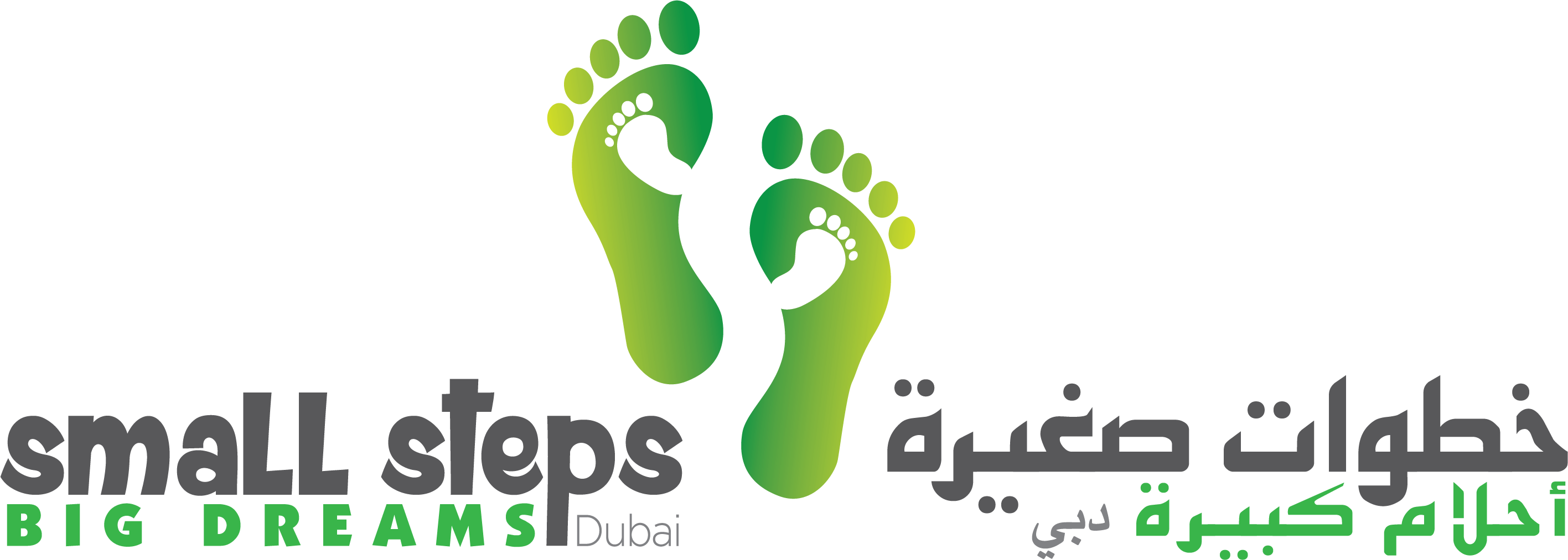 Small Steps Big Dreams Dubai UAE
