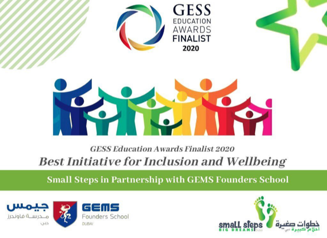 gess award nomination small steps